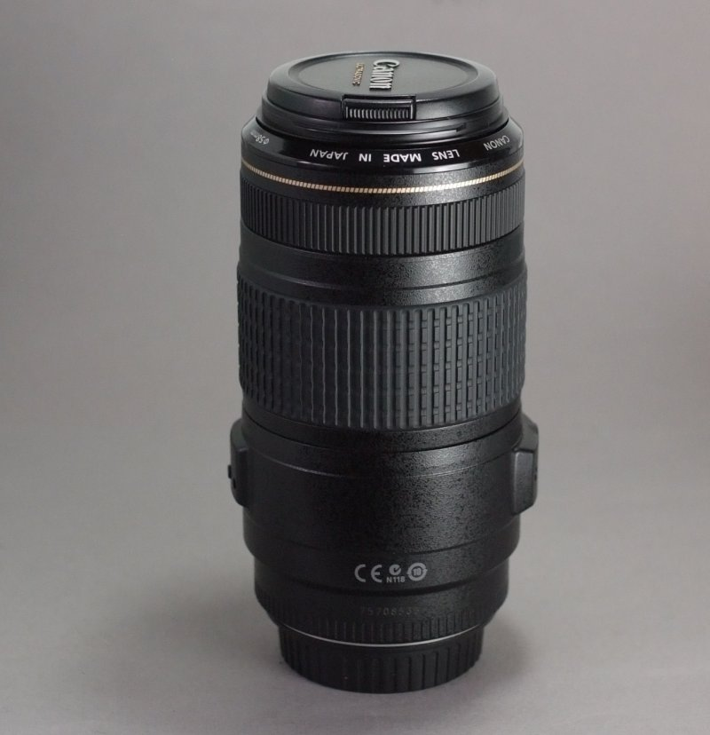 Canon EF 70-300mm f/4-5.6 USM IS SUPER STAV