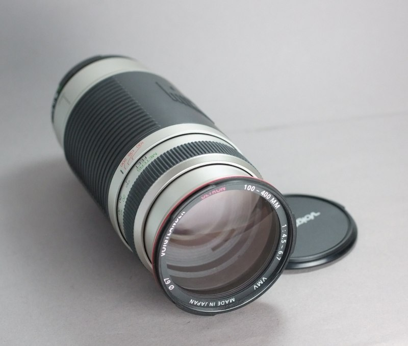 Cosina AF 100-400mm F4.5-6.7 pro NIKON