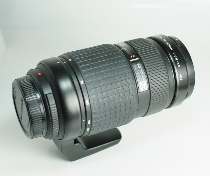 Olympus E-System 50-200 mm F 2,8-3,5 EZ